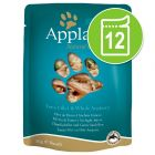 Applaws porsjonsposer 12 x 70 g