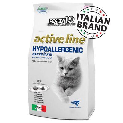 Forza 10 Active Line - Hypoallergenic Active