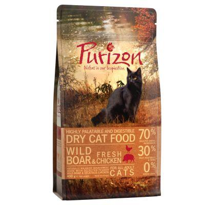 Gemischtes Probierpaket Purizon 2 x 400 g