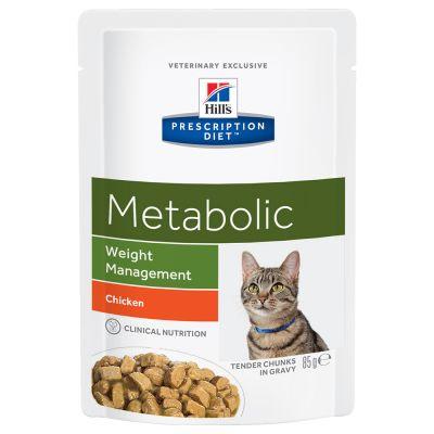 Hill's Metabolic Prescription Diet Feline umido - buste