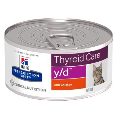 Hill's Prescription Diet Feline umido 24 x 156 g