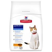 Hill's Science Plan Feline Mature 7+ Active Longevity Pollo