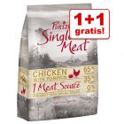 1 + 1 kg gratis! Purizon Single Meat, 2 kg