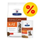 Kombipack: Hill's k/d Prescription Diet  Feline - i portionspåse