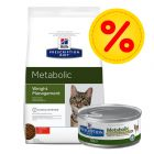 Kombipack: Hill's Metabolic Prescription Diet Feline