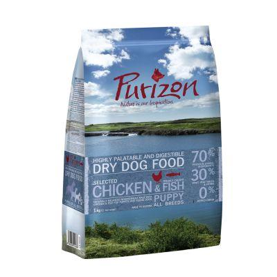 Probierpaket: KONG Puppy + Purizon Puppy - getreidefrei