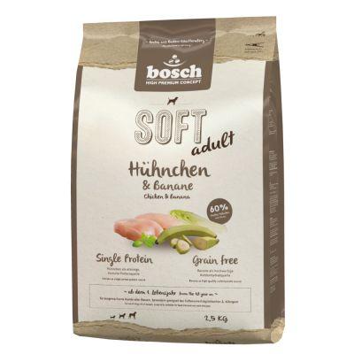 Probno pakiranje: Bosch Soft 2 vrste po povoljnoj cijeni