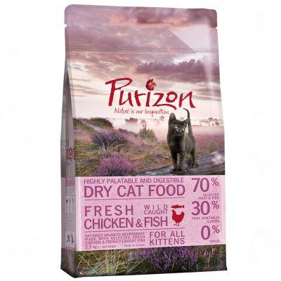 Purizon Kitten Huhn & Fisch - getreidefrei