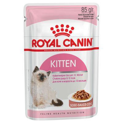 Royal Canin Kitten Instinctive with Gravy