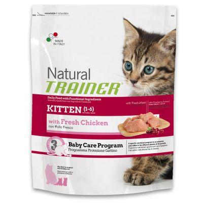 Trainer Natural Kitten