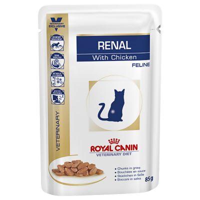 Royal Canin Cat Food Dm Prescription Diet